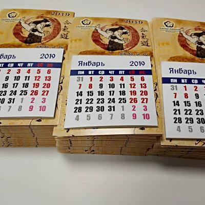 Магнитные календари на холодильник