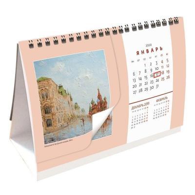 Настольные календари из картона