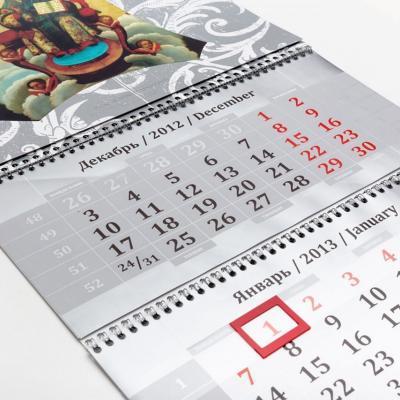Настенные календари - трио